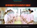 广州天河企业宣传片拍摄制作 企业形象片拍摄制作 VCR制作