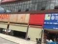 柳梧新区浙商国际 写字楼配套 49平米