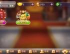 大亨帝国游戏商城正式上线,火爆招商