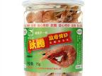 杭州特产 热卖休闲海鲜干货零食 跃腾原味烤虾 特价促销
