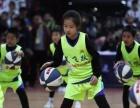 莱飞跃-哈体院训练基地(篮球、足球、羽毛球)常年招生