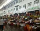 公明镇公明综合市场饮水果店商业街卖场