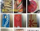 小蒋回收联华卡杭大卡银泰卡物美卡市民卡书卡网购卡等