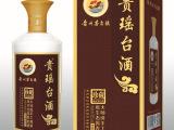 贵州茅台镇白酒 原浆基酒 贵瑶台酱香型53度500ml 原生态珍