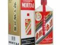 北京上海回收地方国营茅台酒回收五星茅台酒回收葵花茅台酒价格