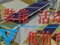 国际标准二手集装箱出售 集装箱买卖 活动房改造