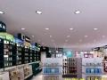 深圳益田小型超市装修设计与布局 整体改造 墙面粉刷