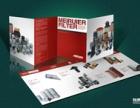 设计印刷彩页宣传册名片产品样册杂志