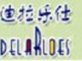 迪拉乐仕鞋业 诚邀加盟