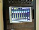 新款ipad数字调音台M16.8