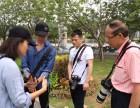 深圳比较好的摄影培训有哪些?