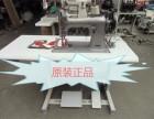 原装SINGER/胜家K7复送料大旋梭粗线厚料缝纫机皮革制品