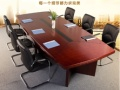 重庆会议桌老板员工桌职员开会办公桌会客大班台办公家具定制一件