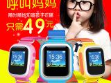 儿童智能手表手机有定位SOS一键紧急呼叫