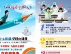 灵宝阳光教育-小学1-6年级个性化辅导