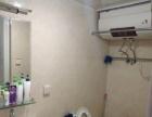 鲁美附中对面3室新楼地热24小时热水wifi