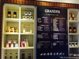 较好的茶饮品牌,较优质的茶饮创业项目就是台湾爷茶加盟