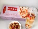 广西南宁药食同源袋泡茶OEM贴牌代加工贴牌厂