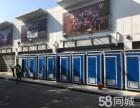 广州海珠移动厕所租赁 流动公厕出租 移动卫生间出租