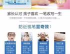 徐州哪里有卖林文正姿护眼笔,多少钱
