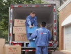 居民搬家、办公室搬迁、厂房搬迁、货运、长短途运输等