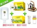 芜湖徽商春天 左岸小区送水 桶装水 纯净水