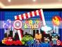 广州派对策划,气球布置,魔术师,小丑,棉花糖泡泡秀