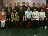北京针灸培训,11月王作彬瀚林天一针针灸灸培训班