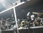 各种轿车拆车件车壳子变速箱