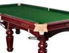 二手台球桌低价销售二手台球桌大全