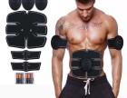 运动健身器材家用腹肌贴练锻炼肌肉懒人收腹机男士健腹仪腹部贴