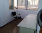 办公楼 可注册小型办公室出租