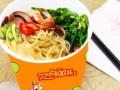 小吃加盟网 双响QQ杯面 专注餐饮行业