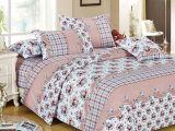 现货批发全棉印花布碎花纯棉布料床品面料家居家纺用床上用品用布