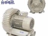 东莞长安台申专业生产 电焊设备用 环型鼓风机 工厂直供