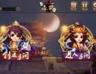 网络棋牌游戏app开发定制