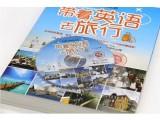 廣州三元里英語檔口英語商務課程