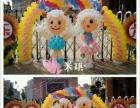 全金华幼儿园小学儿童节毕业晚会气球装饰气球布置小丑表演