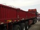 国四解放J6p双拖半挂货车出售可分期付款