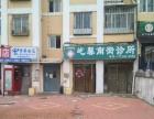 凌水镇 百合山庄 商业街卖场 86平米