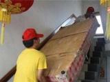 渝北区小红帽专业搬家搬厂 正规搬家公司资质 大中小型搬家