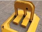 长沙固坚车位锁上门安装遥控车位锁地锁停车桩挡车器