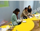 安庆礼品创业好项目首选疯狂龙博士小饭桌加盟
