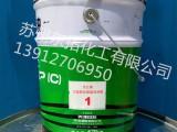 新日本石油GREASE AP(C)无公害**锂基脂