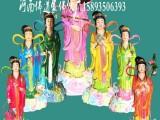 河南佛道家供应七仙女佛像 七仙女神像图片 七姑娘像
