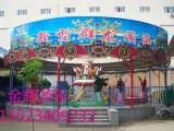 大型水上游乐设备之群龙闹海 郑州金辉游乐设备专业生产