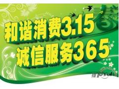 欢迎%巜沈阳清华紫光太阳能-(各中心)%售后服务网站维修电话