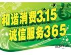欢迎进入~哈尔滨三洋洗衣机售后(全国联保)各点维修电话