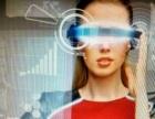 虚拟现实U3D工程师高端技能就业班报名中
