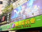 火车站店面产权87平租5500售130万